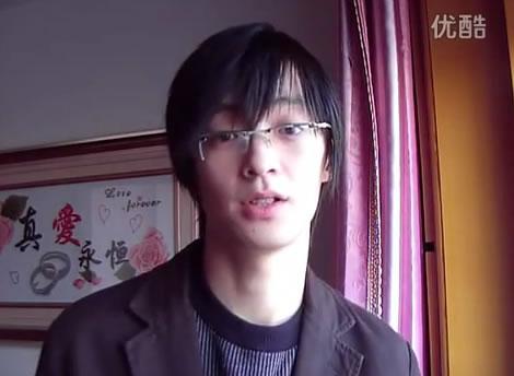 Random chinese guy