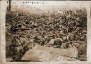 Korean Massacre victims 2