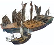 "The Chinese ""Treasure Ships"" dwarfed anything Europe had to offer. There are scholarly disputes as to whether they were huge or ""very big"", suffice it to say, China ruled the seas."